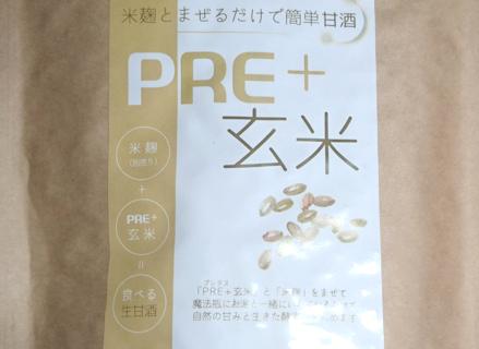 プレタス玄米
